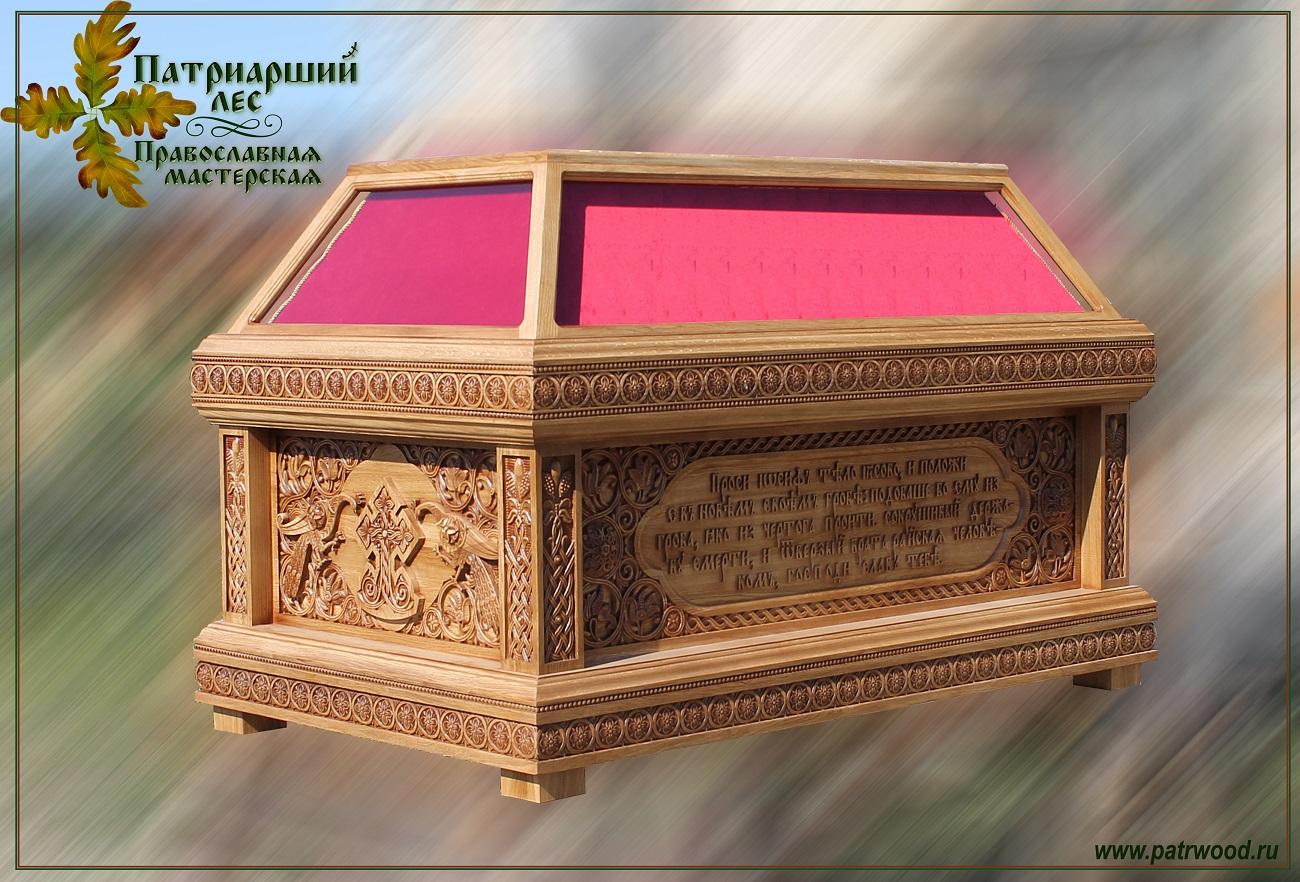 Гробница под плащаницу, плащаница, изделия из дуба, церковная утварь, православие, христианство, убранство для храма, резьба, византийский орнамент, орнамент, 3d