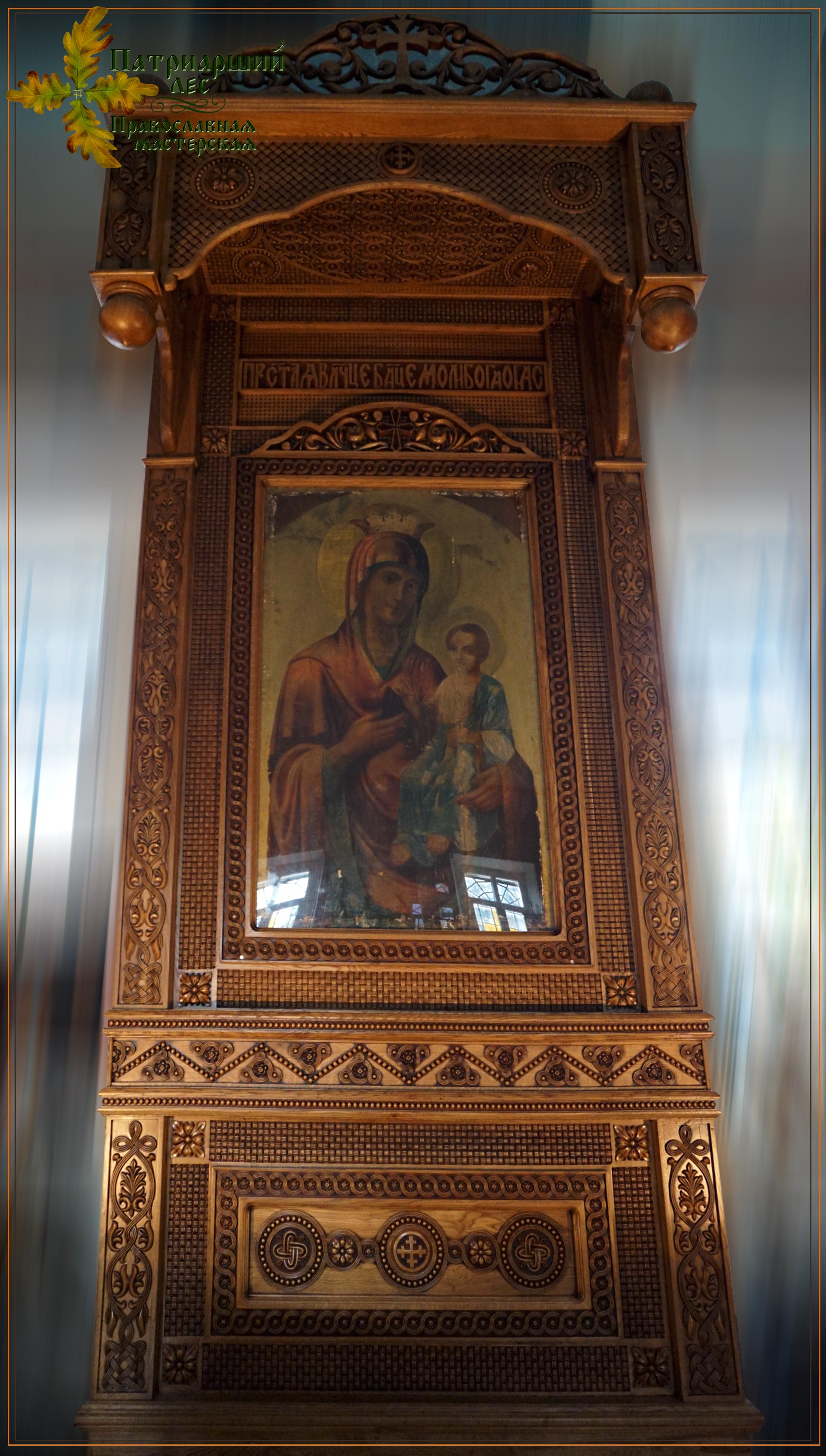 Киот напольный, киот резной с сенью, изделия из дуба, церковная утварь, православие, христианство, убранство для храма, икона, резьба, орнамент, 3d