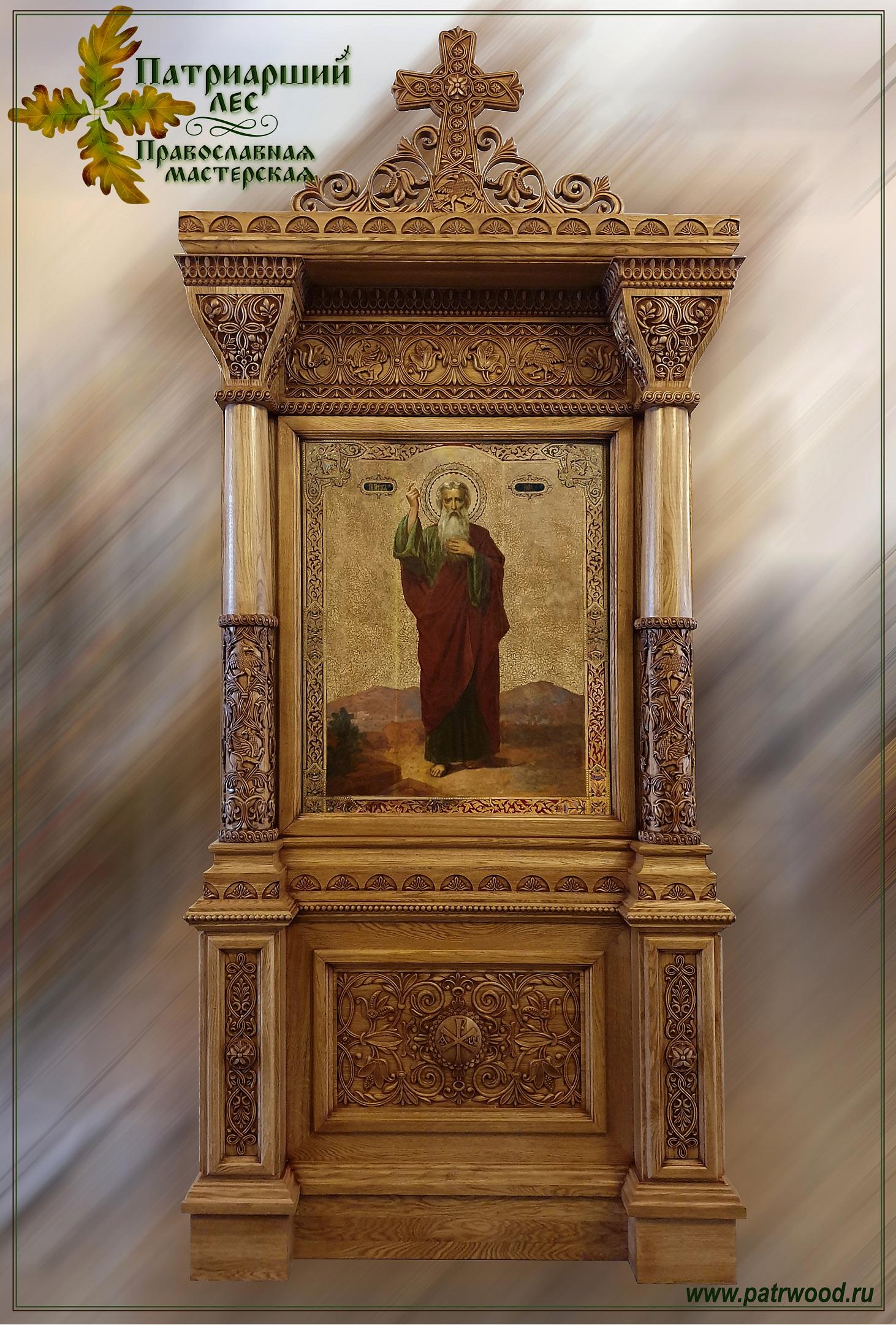 Киот напольный, киот резной, изделия из дуба, церковная утварь, православие, христианство, убранство для храма, икона, резьба, византийский стиль, древневизантийский орнамент, орнамент, растительный орнамент, 3d