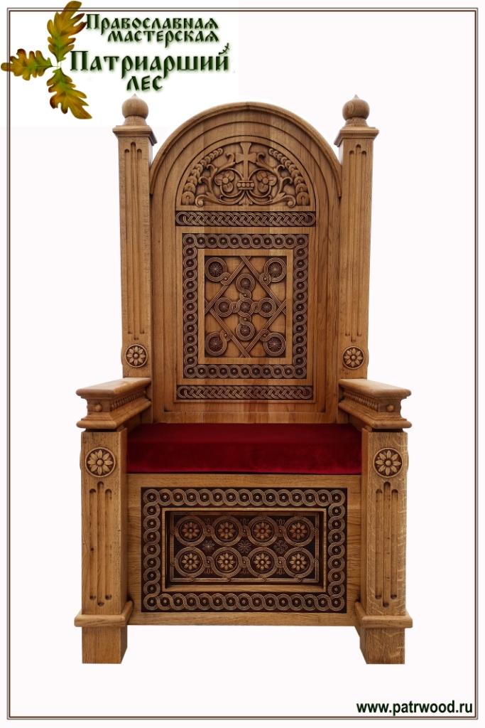 Стасидия, трон, архиерейское седалище, изделия из дуба, церковная утварь, православие, христианство, убранство для храма, резьба, византийский орнамент, растительный орнамент, орнамент, 3d